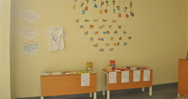 Savera Library